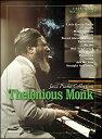 楽譜 セロニアス・モンク(ジャズ・ピアノ・コレクション)
