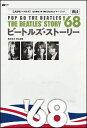ビートルズ・ストーリー vol.6 1968(CDジャーナル・ムック/これがビートルズ!全活動を1年1冊にまとめたイヤー・ブック〜) 【10P01Oct16】