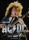 楽譜 AC/DC/ベスト[ワイド版](バンド・スコア)