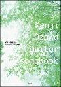 楽譜 小沢健二/ベスト曲集(Guitar songbook)