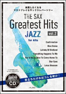 楽譜 ザ・サックス・グレイテスト・ヒッツ VOL.2/Jazz編(カラオケCD付)(披露したくなるマストプレイなサックスレパートリー)