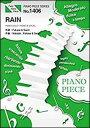 楽譜 RAIN/SEKAI NO OWARI(ピアノ ピース 1406)