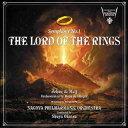 古典 - CD ヨハン・デメイ/交響曲第1番「指輪物語」管弦楽版(CD)(BPHCD-8001)