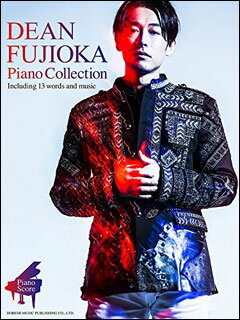楽譜 DEAN FUJIOKA/Piano Collection(ピアノ・スコア)