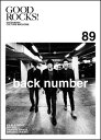 GOOD ROCKS VOL.89
