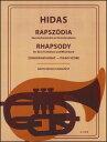楽譜 ヒダシュ/ラプソディ(狂詩曲)(/EMBZ12478/50510340/バストロンボーン・ソロ&ピアノ/輸入楽譜(T))