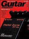 Guitar magazine(ギター・マガジン)2018年...