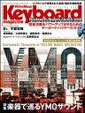 キーボード マガジン(Keyboard magazine)2019年01月号 WINTER(CD付)