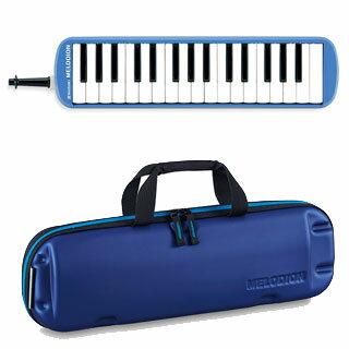 SUZUKIスズキメロディオンFA-32Bブルーアルト32鍵f〜c3鈴木楽器鍵盤ハーモニカFA32B