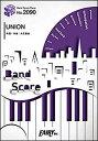 楽譜 UNION/OxT(バンド・ピース 2090)