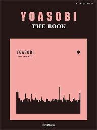 楽譜 <strong>YOASOBI</strong>/THE BOOK(GTP01097892/ピアノ・ソロ/連弾)