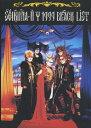 楽譜 聖飢魔 II/1999 BLACK LIST「本家極悪集大成盤」 6532/バンド・スコア