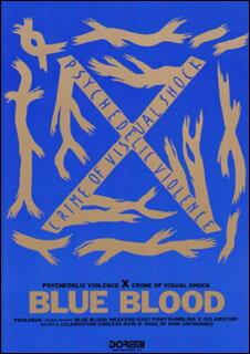 楽譜 X/BLUE BLOOD(バンド・スコア)