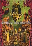 楽譜 聖飢魔 II/DEVIL BLESS YOU !〜聖飢魔 II FINAL WORKS〜(バンド・スコア)