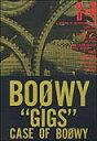 ショッピングboowy 楽譜 BOOWY/CASE OF BOOWY 3+4(バンド・スコア)