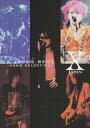 楽譜 X JAPAN/BEST〜FAN'S SELECTION(バンド・スコア)