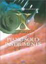 楽譜 X JAPAN/ピアノ ソロ インストゥルメンツ(CD付)(珠玉の名曲の数々を模範演奏CDと共にピアノ ソロアレンジで収載)
