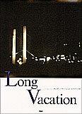 楽譜 Long Vacation(ロング・バケーション)(ピアノ・ピース/ピアノ・ソロ/TVドラマ「ロングバケーション」より)