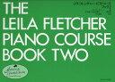 楽譜 リラ・フレッチャー/ピアノコース ブック 2...
