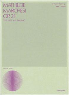 楽譜 マチルデ・マルケージ 712400/声楽ライブラリー