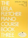 楽譜 リラ・フレッチャー/ピアノコース ブック 3 1779...