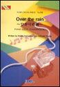 楽譜 Over the rain〜ひかりの橋〜/flumpool ピアノ・ピース 755
