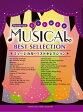 ピアノ&ボーカル とっておきのミュージカル・ベストセレクション【ピアノ/ボーカル | 楽譜】10P03Dec16