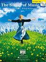 ピアノ&ボーカル ピアノと歌う サウンド・オブ・ミュージック【ピアノ/ボーカル | 楽譜+CD】