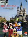 STAGEA・EL ディズニー・シリーズ グレード 7〜6級 Vol.5 東京ディズニーランド〜ショー&パレード〜【エレクトーン | 楽譜】