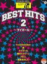 ショッピングマイガール STAGEA・EL J-POP 9〜8級 Vol.7 ベスト・ヒッツ2〜マイガール〜【エレクトーン | 楽譜】