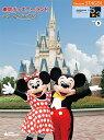 STAGEA ディズニー 5〜3級 Vol.5 東京ディズニーランド 〜ショー&パレード〜【エレクトーン | 楽譜】