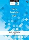 STAGEA エレクトーン・ミニアルバム Vol.24 (中級)【エレクトーン   楽譜】