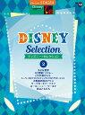 STAGEA ディズニー 7〜6級 Vol.12 ディズニー・セレクション2【エレクトーン | 楽譜】