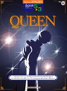 STAGEA アーチスト 5〜3級 Vol.32 QUEEN【エレクトーン | 楽譜】