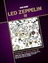 楽天ヤマハミュージックメディア楽譜バンドスコア LED ZEPPELIN III【バンド | 楽譜】