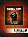 バンドスコア GREEN DAY 『21世紀のブレイクダウン』【バンド 楽譜】
