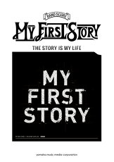 MY_FIRST_STORY_『THE_STORY_IS_MY_LIFE』