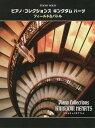 ショッピングキングダム ピアノソロ ピアノコレクションズ キングダムハーツ FIELD&BATTLE【ピアノ   楽譜】