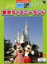 エレクトーン STAGEA ディズニー・シリーズ グレード 7〜6級 Vol.3 東京ディズニーランド【エレクトーン | 楽譜】