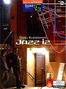 エレクトーン STAGEA パーソナル・シリーズ グレード 5〜3級 Vol.15 倉沢大樹 「Jazz iz」【エレクトーン   楽譜】10P03Dec16