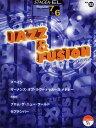 STAGEA・EL ポピュラー・シリーズ グレード 7〜6級 Vol.32 ジャズ&フュージョン【エレクトーン   楽譜】