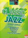 STAGEA・EL ポピュラー7〜6級 Vol.45 クラシック・イン・ジャズ【エレクトーン   楽譜】