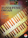 STAGEA・EL ポピュラー5〜3級 Vol.67 ジャズ&ファンク・オルガン【エレクトーン   楽譜】10P03Dec16