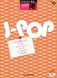 STAGEA・EL J-POP 7〜6級 Vol.31 WANNA BEEEE!!!/ギンガムチェック/他【エレクトーン | 楽譜】【10P23Apr16】