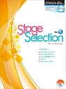 STAGEA・EL ステージ・セレクション(中級〜上級) Vol.5 〜スペイン〜【エレクトーン   楽譜】10P03Dec16