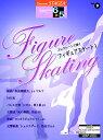 STAGEA エレクトーンで弾く 6〜5級 Vol.9 フィギュアスケート3【エレクトーン | 楽譜】