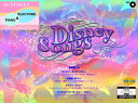 STAGEA ピアノ&エレクトーン 中〜上級 Vol.4 ディズニー・ソングス【エレクトーン/ピアノ | 楽譜】