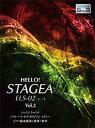 HELLO!STAGEA ELS-02/C/X 5〜3級 Vol.2【エレクトーン | 楽譜】