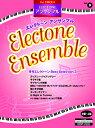 STAGEA エレクトーンアンサンブル Vol.9 月刊エレクトーンBest Selection 3【エレクトーン | 楽譜】10P03Dec16