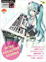 STAGEA・EL エレクトーンで弾く 7〜6級 Vol.34 MORE!VOCALOID SOUNDS【エレクトーン | 楽譜】